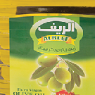 Оливки, кунжутная паста, оливковое масло Al Reef