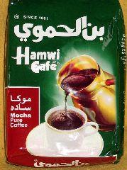 Арабский кофе (Сирийский) без кардамона
