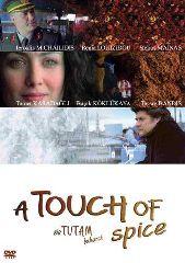 Bir Tutam Baharat / A Touch of Spice (Special Edition) (2 DVD)