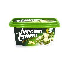 Халва кунжутная (тахинная) Ayyam Zaman 300 гр с фисташками