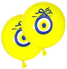 Воздушный шар с изображением назар бонжука(от сглаза)