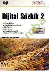 Цифровой англо-турецкий, турецко-английский словарь
