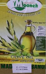 Масло оливковое Mooneh первый отжим 200 мл