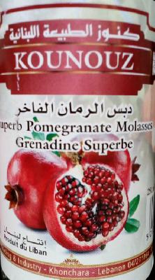 Соус Гранатовый 250 гр Ливан