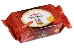 Халва кунжутная с какао (шоколадная) 200 гр