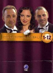 Bir Istanbul Masali / Bolum 1-12 (DVD)