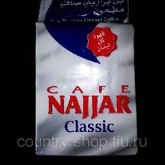 Кофе Нажжар (Najjar) 200 гр классика