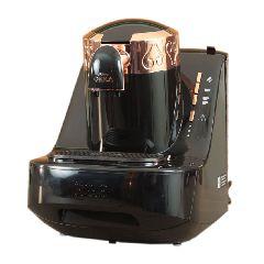 Кофеварка для кофе по турецки Arzum Okka