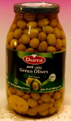 Оливки зеленые салкини 2900 гр