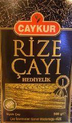 Чай турецкий черный Rize подарочный 500 gr