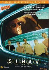 Sinav (Экзамен) DVD
