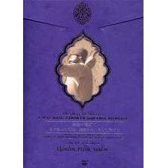 Sirlar Yolunda / The Way Of Secrets - DVD