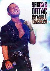 Стамбульские концерты Сердара Ортача (DVD)