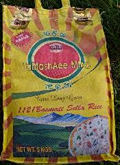 Рис TaMashAee  5 кг