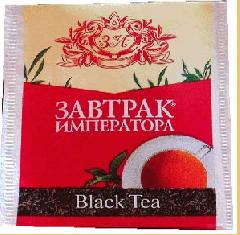 Чай черный классический пакетированный