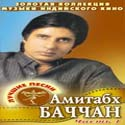 Лучшие песни Амитабх Баччан