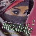 Mezdeke - серия сборников ориентальной музыки