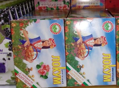Продукты из Болгарии