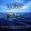 Rembetiko Bouzouki / From Smyrna to Athens - İzmir'den Atina'ya / The Most Famous Singers Of Greece