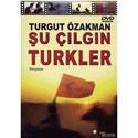Турецкие фильмы и сериалы