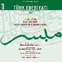 Турецкая литература / Turk edebiyati
