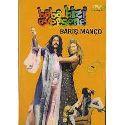 Baba Bizi Eversene (DVD)