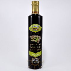 Сироп из тамаринда AlRabih 500 г