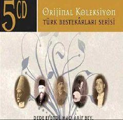 Turk Bestekarlari Serisi / Orijinal Koleksiyon (5 CD)
