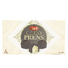 Пишмание в шоколадной глазури, Ipek, 235 г