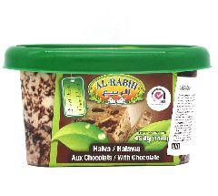 Халва кунжутная с какао 454 гр