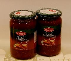 Перец красный чили консервированный 600 гр
