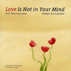 Love Is Not in Your Mind