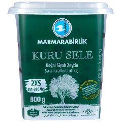 """Вяленые маслины калибровка 2XS 800 гр """"Kuru Sele"""",MARMARABIRLIK"""