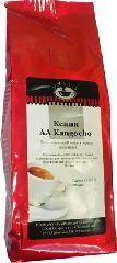 Kenya AA Kangocho 250 гр зерно