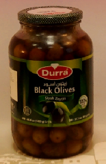 Оливки черные Nibali 650 гр