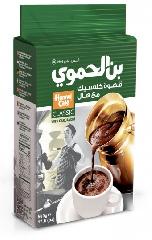 Арабский кофе с кардамоном Hamwi Cafe 500 г