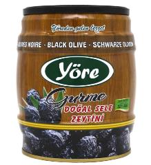 Маслины вяленые Yore 750 г (калибр 331-370)