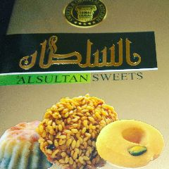 Печенье из Сирии