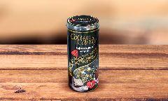 Конфеты из пашмалы со вкусом ванили в шоколадной глазури без сахара 400 гр