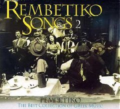 Rembetiko Songs 2 / The Best Collection Of Greek Music