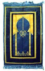 Молитвенный коврик (Seccade)