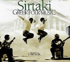Sirtaki / Greek Folk Music