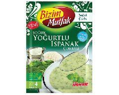 Суп холодный с йогуртом и шпинатом (Soğuk yoğurtlu ıspanak çorbası)