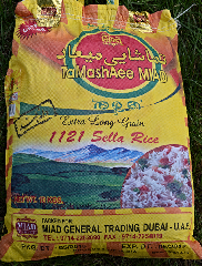 Рис TaMashAee 10 кг