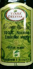 Масло оливковое Terra Delyssa первый отжим 1 л