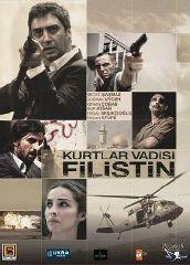 Kurtlar Vadisi Filistin (DVD)