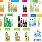 Безалкогольные напитки и соки из Греции