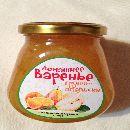 Варенье груша апельсин 340 гр