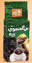 Кофе по турецки Хамви 200 гр 35% кардамон