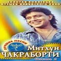 Лучшие песни Митхун Чакраборти 2